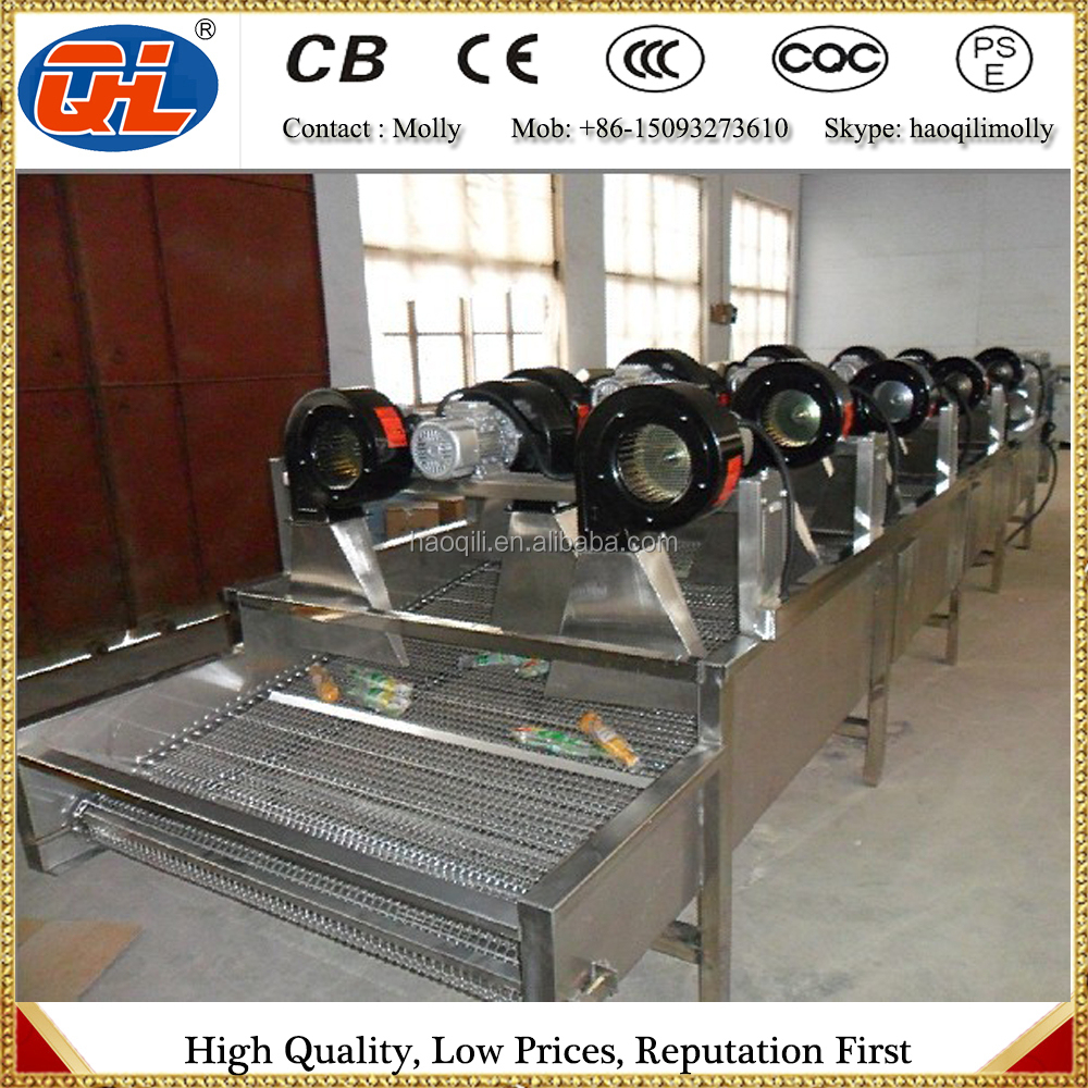 air fan dryer | powerful fruit and vegetable dewatering machine