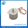 /product-detail/permanent-magnet-12v-dc-stepper-motor-60547194042.html