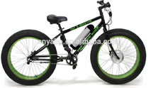 2015 mountain electric bicycle fat tyre 26'' Aluminium alloy no folding 36V 300W fat bike