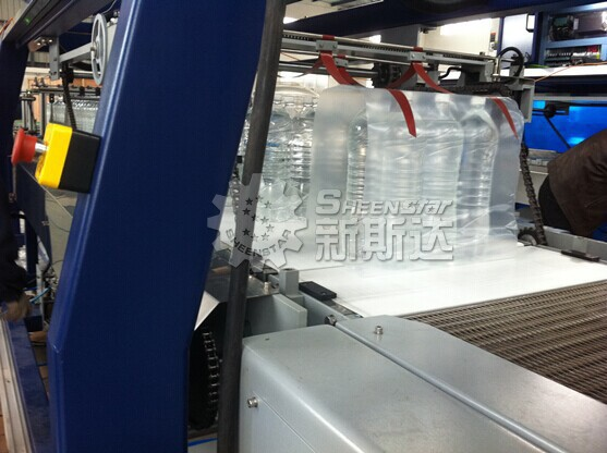 30 packages per minute Shrink Wrapping Bottle Equipment