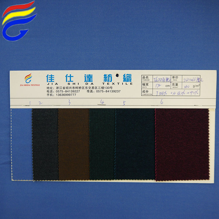 280GSM polyester nylon blended elastic stocklot shoe fabric in <strong>China</strong>