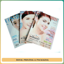 Hot sale monthly book professional printing magazine with free sample