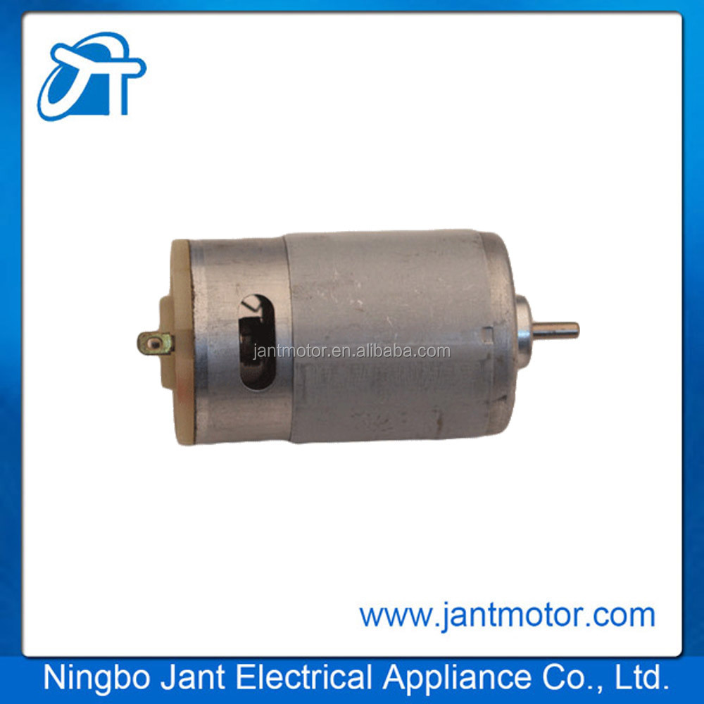 small 380 motor 12v high speed DC electric motor