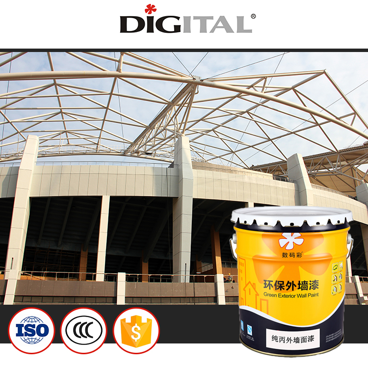 Building outdoor house waterborne latex pure acrylic exterior wall paint with high quality