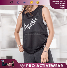 Best Selling Custom Blank Tank Top, Girl Sport Seamless Hot Sex Women Oem Factory
