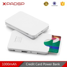 2017 business 1000mah portable power bank CE ROHS credit card power bank