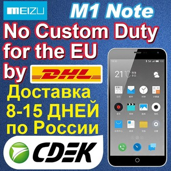 EU Customs Duty-Free Smartphones Meizu M1 Note 2G RAM 16GB ROM Meizu Note Cellphone