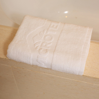 Cotton white jacquard bath towel brands