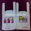 Accepted Custom Order Bio Plastic Bag Earth friendly Material for Shopping Industrial Usage