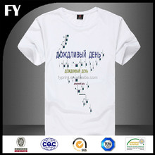 Factory direct high quality bulk t shirt printing unisex asia