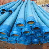 SKYPE:ldwceo1 2014 Hot Sale Kyokuto 85bar Rubber Hose For Concrete Pump Factory In Hebei ProvinceChina