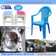 Real Shooting-Low price plastic chair injection mould manufacturer in China