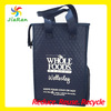 Lead Free Insulated Thermal Food Carry Bag Whole Foods Lunch Bag With hook and loop fastener