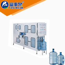 Competitive Price 5 gallon pure water bottle filling production line