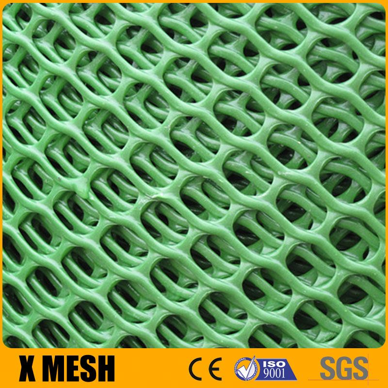 easily to install PE plastic net for air conditioner