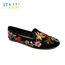 Traditional Old Beijing Embroidered Shoes Women Shoes Chinese Style National Style Ladies Casual Shoes