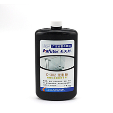 Kafuter K-302 UV Glue for Glass to Metal 365nm UV Transparent Glass