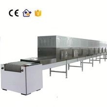 Automatic Dried Beef Jerky Sterilizer for Sale