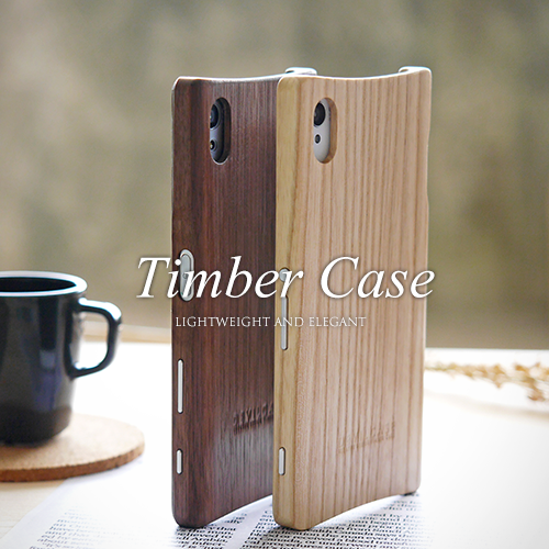 [DEVILCASE] MIT Real Timber Wooden Auto Mobile Phone Device Cover for SONY Z5 Smart Hand Phone