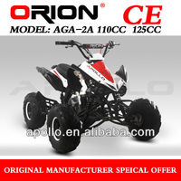 China Apollo ORION CE Mini Quad 125cc ATV Electric AGA-2A (NEW Frame NEW QUAD)