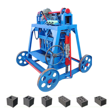 Sophisticated Technologies Large Pressure Foam Concrete Cement Brick Making Machine Price