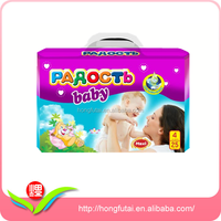 Chinese Cheaper Promotional Baby Diaper in Bales with CE/ISO Certificated
