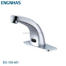 China automatic faucet bathroom sensor no touch basin mixer