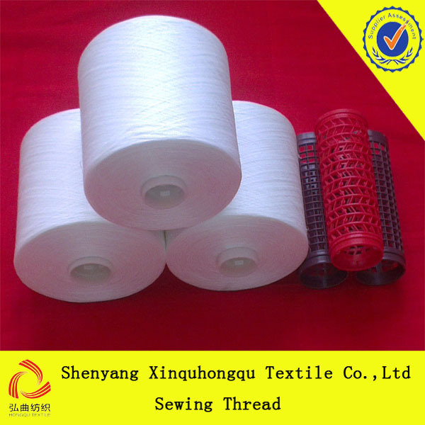 T20s/3 raw white large spoll spun silk sewing thread