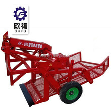 China peanut harvesting machine / agricultural harvesting equipement for India market