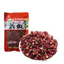 Natural Prickly ash Dry Chinese Pepper 50G