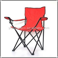 """The taste of happiness"" portable folding chairs, leisure chairs Stainless steel outdoor beach chairs - medium"