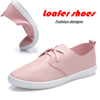 2016 Manufacturer wholesale shoes free sample china pu fashion lofer lady shoes