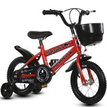 China Domestic and world market cheap kids small bicycle price children bicycle/kids bike saudi arabia/bicycle for kids children