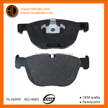 34116852253 Front Brake Pad Set for BMW X5