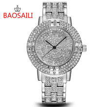 Watches Women BAOSAILI Brand Elegant Ladies Full Diamond Watch Stainless Steel Back Water Resistant Wristwatch Montre Femme