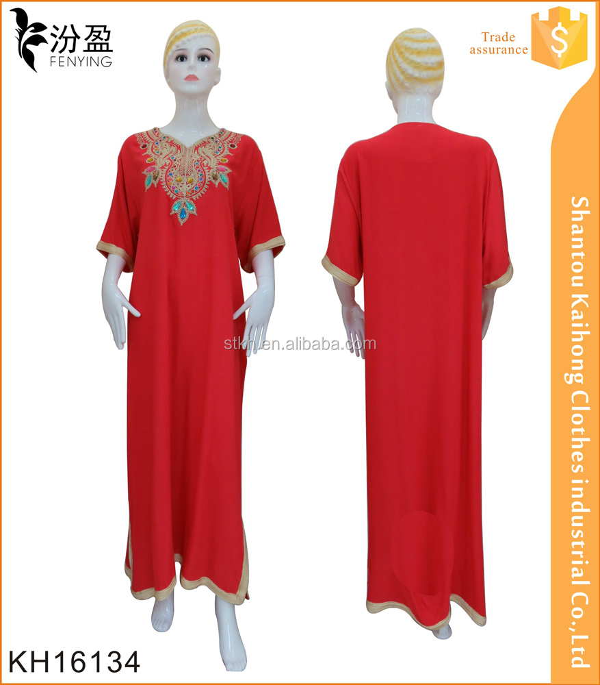 2016 latest lady gown islamic abayas with clourful beads