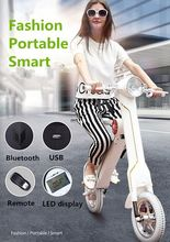 2016 New Electric Folding E-Bike 350W Mini Fashion Foldable Electric Scooter