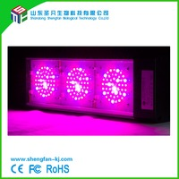 SF-ALD 250W LED Grow Lights Full Spectrum on sale