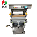 ruiding good quality manual semi automatic foil press macine