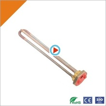 electric 220v 2000w heating element for water heater