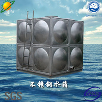 factory/hotel/farm stainless steel water tank