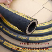 China brand names wire braided hydraulic hose high pressure rubber hose for mining
