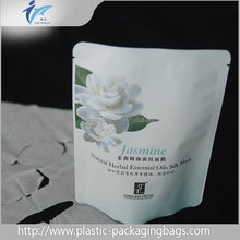 High quality Plastic cosmetic sample sachet for Facial Mask Packaging Three Sides Seal Bag