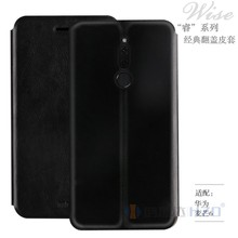 MOFI PU flip leather case for Huawei MAIMANG 6 HD-1095
