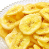 Natural Sweet Freeze Dried Banana Chips