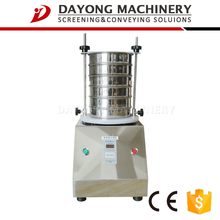DY-200 Food laboratory test using vibratory screen equipment