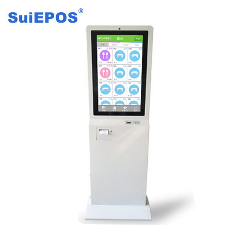 China kiosk manufacturer stand computer interactive self <strong>payment</strong> restaurant kiosk