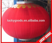 Chinese style new year or festival decorative hanging lanterns