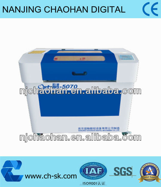 Newest Jeans denim Laser Engraving Cutting Machine OP 5070 for Jeans CE&SGS