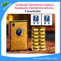 cordyceps Ganoderma Lingzhi Capsule for moisten the lung and protect the kidney